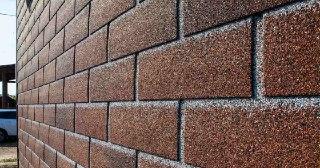Монтаж фасадной плитки Томск, цена от 458 руб.